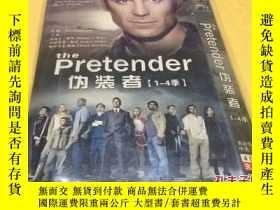 二手書博民逛書店the罕見PRETENDER 僞裝者(1-4季) 4 disc