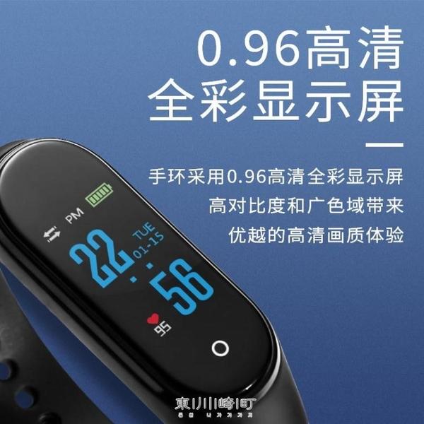 智慧手錶男學生運動多功能跑步防水震動鬧鐘測心率血壓計步充電黑 快速出货