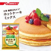 日本 日清 蛋糕粉 160g 糖質50%OFF 鬆餅粉 蛋糕粉 甜點