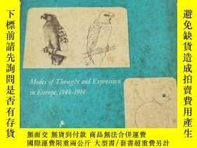 二手書博民逛書店Realism,罕見Naturalism, and Symbolism 現實主義、自然主義和象征主義 Modes