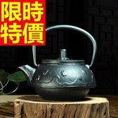 日本鐵壺-水甘潤必備品茗南部鐵器茶壺63f3[時尚巴黎]