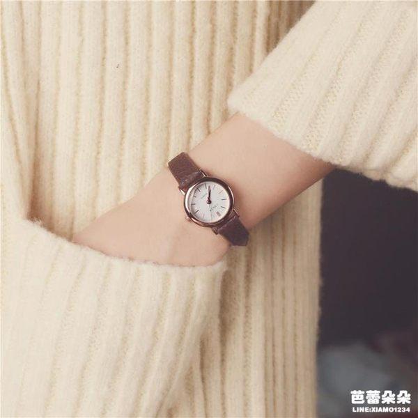 手錶 韓國訂單氣質時尚潮流女士經典圓形中學生百搭女生簡約鏈韓版手錶『快速出貨』