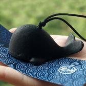 喜屋日本金屬掛飾禮物日式南部鑄鐵風鈴小鯨魚【極有家】