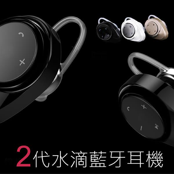 【coni shop】迷你藍芽耳機 免提耳機 藍芽立體聲耳機 微型藍芽耳機