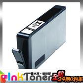 HP CB322W(No.564XL)  高容量相片黑色環保墨水匣【適用】C5380/C6380/B109A/B209A/C309A/B110A/ B210A/C310A/C410A