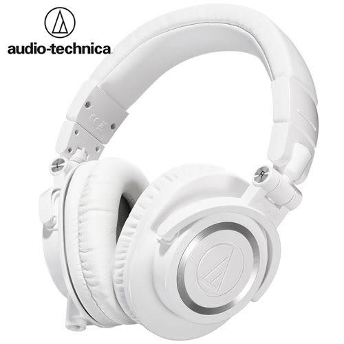 【敦煌樂器】Audio-Technica ATH-M50x WH 白色專業型監聽耳機