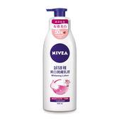 妮維雅 NIVEA 美白潤膚乳液 400ml
