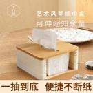 十八紙風琴紙巾盒家用客廳辦公室裝飾擺件餐桌簡約車載創意抽紙盒