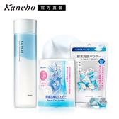 Kanebo 佳麗寶 suisai酵素潔膚粉+毛孔淨透洗卸明星組