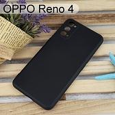 【Dapad】馬卡龍矽膠保護殼 OPPO Reno 4 (6.4吋)