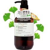艾瑪花園銀杏葉立體豐盈洗髮精750ML