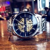 男士手錶 手表男士機械表男表全自動鏤空運動潮流學生時尚防水腕表【快速出貨】