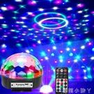 彩燈七彩變色閃燈串燈滿天星家用臥室浪漫布置裝飾房間星空氣氛燈 蘿莉新品