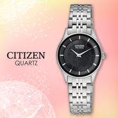 CITIZEN星辰 手錶專賣店 EG3210-51E 女錶 藍寶石玻璃鏡面  防水 光動能 雙按式蝴蝶扣不鏽鋼