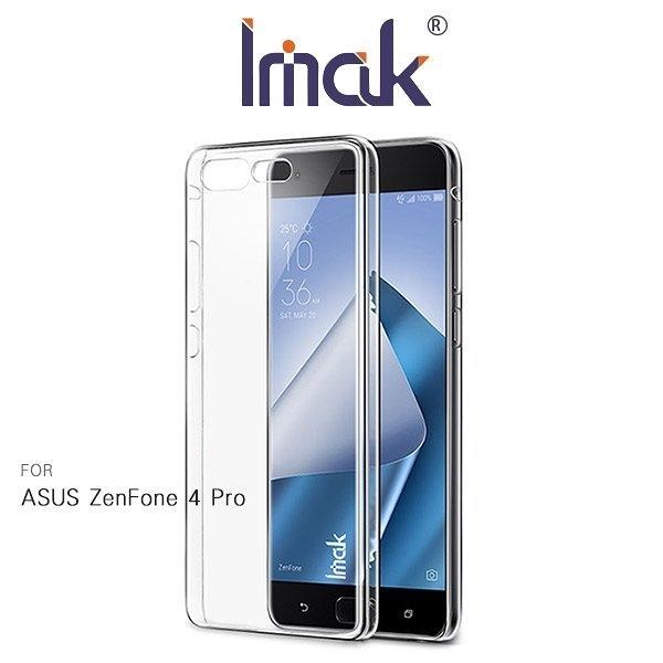 Imak ASUS ZenFone 4 Pro ZS551KL 羽翼II水晶保護殼 透明殼 保護殼