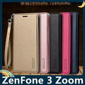 ASUS ZenFone 3 Zoom Hanman保護套 皮革側翻皮套 隱形磁扣 簡易防水 帶掛繩 支架 插卡 手機套 手機殼