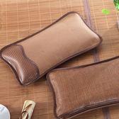 夏季茶香枕夏天夏涼枕頭冰絲涼枕保健護頸枕頭涼席枕芯七夕1元88折爆殺價