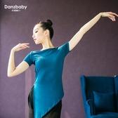 芭蕾舞基訓舞蹈練功服女成人修身套裝短袖黑色形體瑜伽上衣古典服