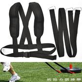 加重負重訓練帶.跑步抗阻力訓練帶.加速度練習拉力帶.健身重量訓練裝備.運動用品推薦哪裡買ptt