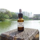 (亮白聖品)麴酸萃取液隨身瓶