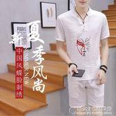 夏季v領短袖t恤男夏裝休閒亞麻套裝韓版潮流一套衣服男裝 概念3C旗艦店