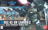 鋼彈模型 HG 1/144 RGC-83 GM CANNON II 吉姆鋼加農 II TOYeGO 玩具e哥