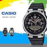 【小偉日系】CASIO 潮流運動風 40mm/AW-80-1A2VDF/十年電力/雙顯款/AW-80-1A2 現貨+排單