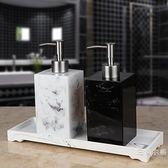 高檔酒店洗手液瓶子按壓洗發水沐浴露歐式大理石紋洗手液瓶分裝瓶