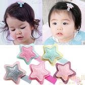 Cutie Bella馬卡龍色系大小雙層星星全包布手工髮夾-Sparkle Twin Star