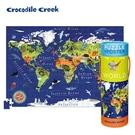 2合1海報拼圖系列-世界地圖