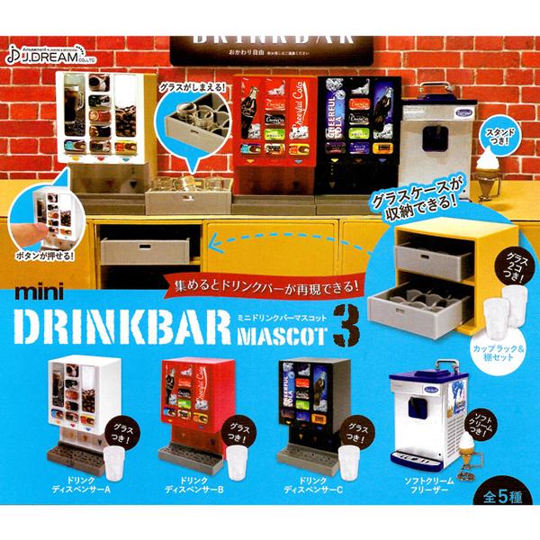 全套5款【日本正版】迷你飲料機模型 P3 扭蛋 轉蛋 擺飾 迷你冰淇淋機 J.DREAM - 859539