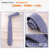 高品質韓版羊毛領帶男正裝商務工作上班學生英倫結婚黑色領帶盒裝