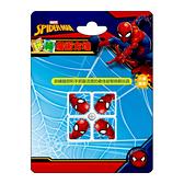 玩轉魔術方塊漫威蜘蛛人