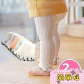 女童防蚊褲襪秋洋氣兒童打底褲新生兒空調襪褲子女寶寶外穿嬰兒褲【萌萌噠】