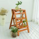 免安裝家用多功能折疊梯子家用創意折疊椅子室內梯凳兩用進口實木 BLNZ 免運
