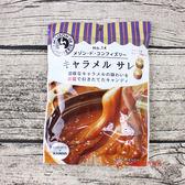 日本糖果KANRO_焦糖糖果70g【0216零食團購】4901351012246
