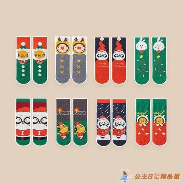 珊瑚絨襪子女加絨加厚可愛卡通秋冬居家睡眠毛巾襪保暖情侶圣誕襪【公主日記】