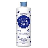 CEZANNE 薏仁潤肌保濕化妝水 E099 500ml