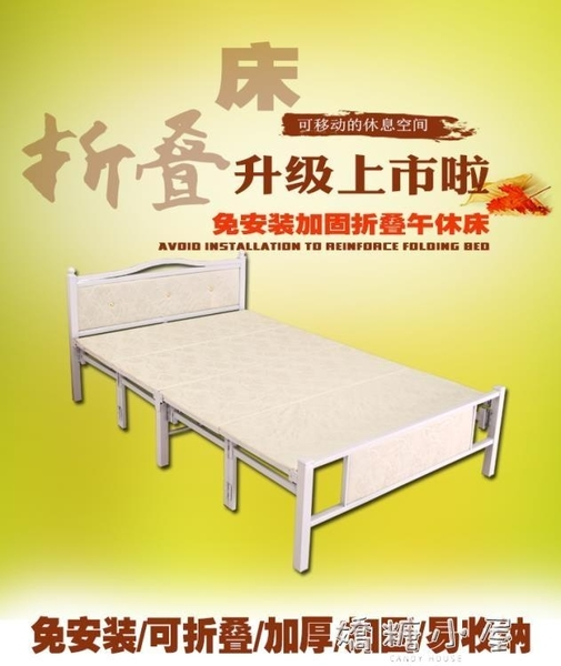 可折疊床雙人 單人床家用成人簡易宿舍四折木板午休出租床屋1.2米  YTL  嬌糖小屋