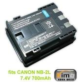 Canon NB2L NB2LH NB-2L PowerShot IXY DV3 PC1018 EOS 350D 400D G7 S60 700mAh Kimo奇盟電池