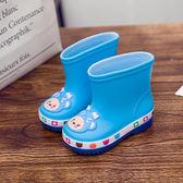 兒童童鞋 男女童水鞋防滑加絨可愛輕便水靴寶寶雨靴小孩四季通用
