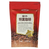 摩卡特賞咖啡經濟補充包150g【愛買】