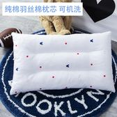 兒童枕頭0-1-3-6-12歲棉質四季通用幼兒園定型枕芯兒童可機洗 快速出貨免運