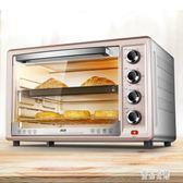 220V 電烤箱 家用烘焙多功能全自動迷你烤箱 zh3877【優品良鋪】