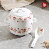 陶瓷家用燕窩燉盅隔水帶蓋內膽燉鍋