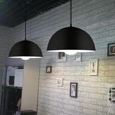 吊燈創意個性餐廳辦公室美發店飯店彩色鍋蓋圓形吊燈igo街頭潮人
