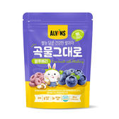 ALVINS 愛彬思 糙米加鈣寶寶餅乾30g-藍莓風味【佳兒園婦幼館】