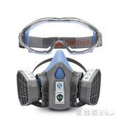 防毒面具噴漆專用防煙防塵粉塵防護面罩甲醛工業化工氣體全面口罩 愛麗絲精品