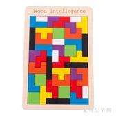 拼圖玩具 俄羅斯方塊積木游戲益智力玩具兒童男孩女孩2幼兒園3-6歲 QX9416 『愛尚生活館』