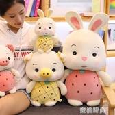 可愛小豬公仔玩偶睡覺抱枕小兔子毛絨玩具布娃娃枕頭吉祥物抖音『蜜桃時尚』